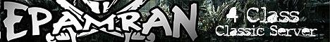ePamRaN 2018 Classic Server