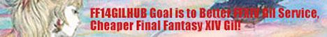 FFXIV Gil, Buy Cheap Final Fantasy XIV Gil on FF14GilHub